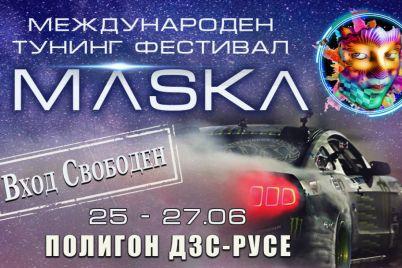 Maska-Festival.jpg
