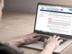 Осъдиха НАП за теча на данни при хакерската атака преди 2 години