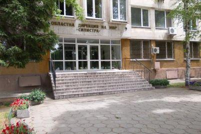 ODMVR-Silistra.jpg