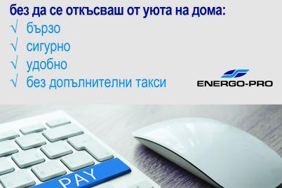 Online-payment-1.jpg