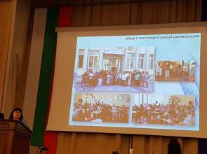 """Регионална библиотека """"Партений Павлович"""" участва в ХХХ конференция на ББИА"""
