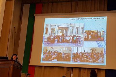 konferenciya-biblioteka-ss2.jpg