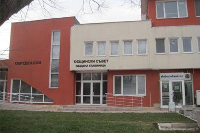 obshtinski_savet-glavinica.jpg
