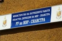 silistra-politsiya-2.jpg