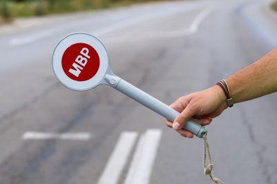 stop-palka-politsiya-2.jpg