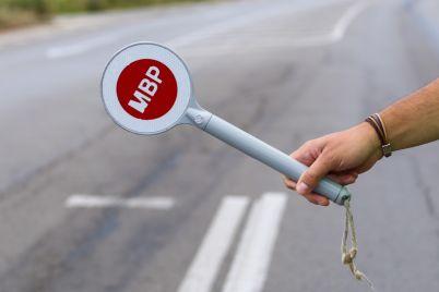 stop-palka-politsiya.jpg