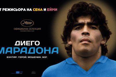 unnamed_Maradona1-1.jpg