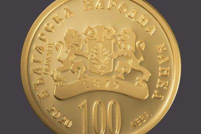 zlatna-moneta-rozhdestvo-hristovo.jpg